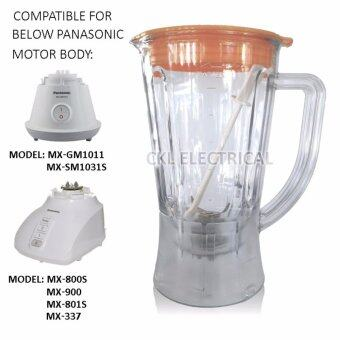 Small Kitchen Appliance Parts & Accessories