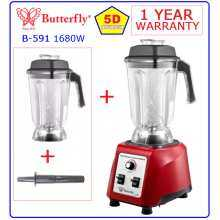 Butterfly BUTTERFLY B-591 Extra Jug With Blade + STIRRER HIGH PERFORMANCE COMMERCIAL BLENDER