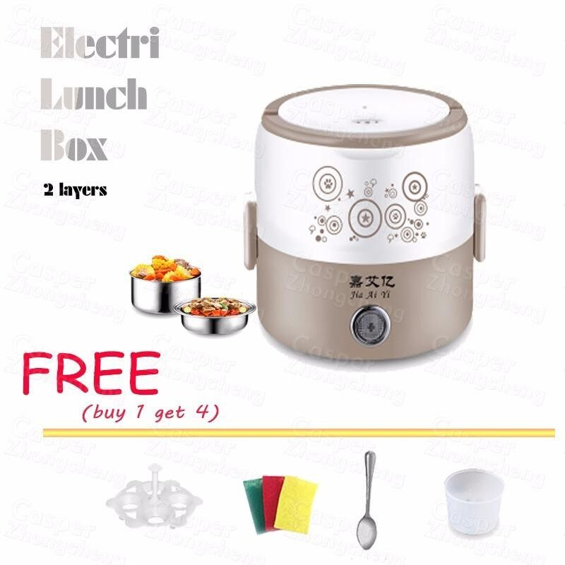 Buy 1 Get 4 Portable Multi Function Electric Mini Lunch Box Rice Cooker Housewares 2 Layers Large Container With High Efficency And Good Quality Non Stick Intl Best Price