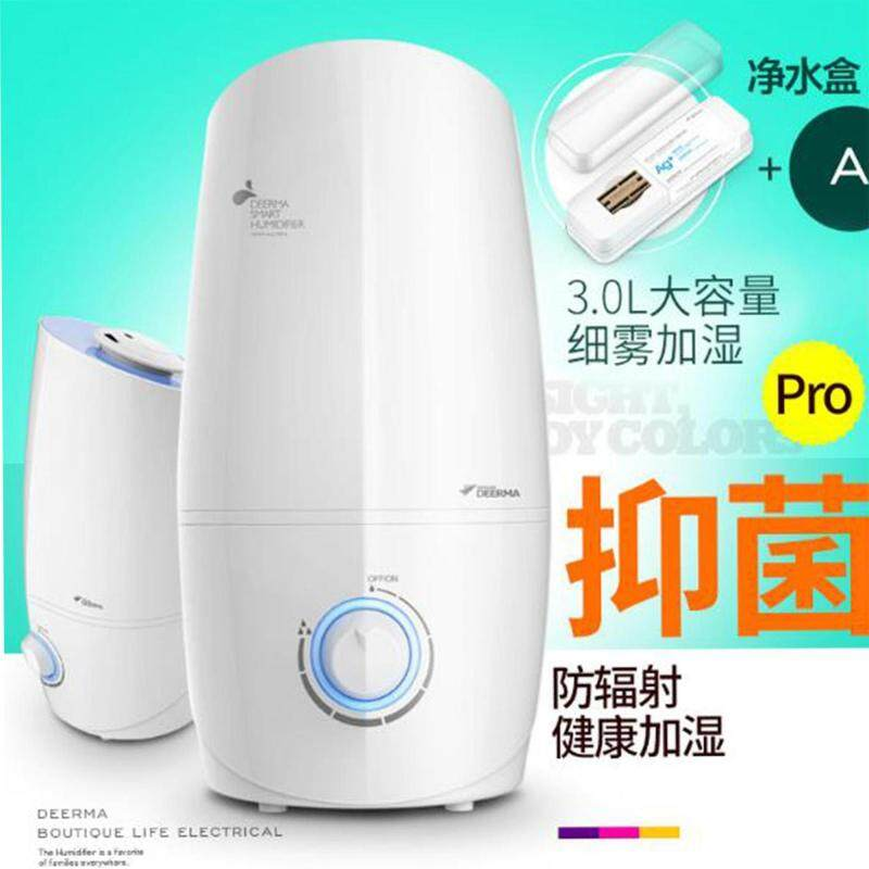 Deerma Air Humidifier Household Mute Bedroom Small Office Mini Creative Aromatherapy Machine for Pregnant Women - intl Singapore