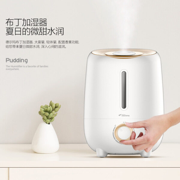 Deerma DEM-F420 Humidifier, Large Capacity Silent Bedroom, Office Air Purifier, Mini Perfume Machine Singapore