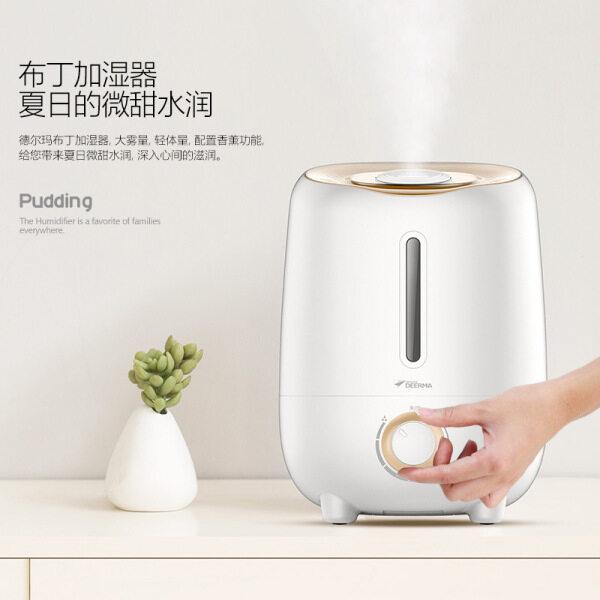 Deerma DEM-F420 Humidifier, Large Capacity Silent Bedroom, Office Air Purifier, Mini Perfume Machine Singapore