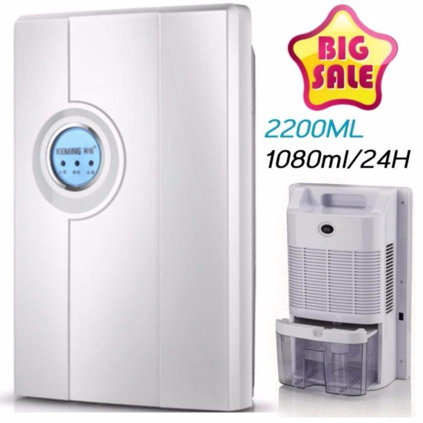 Compare Dehumidifier Basement Dryer Air Absorbs Moisture Reduce Moisture Digital Monitor 2 2L Prices