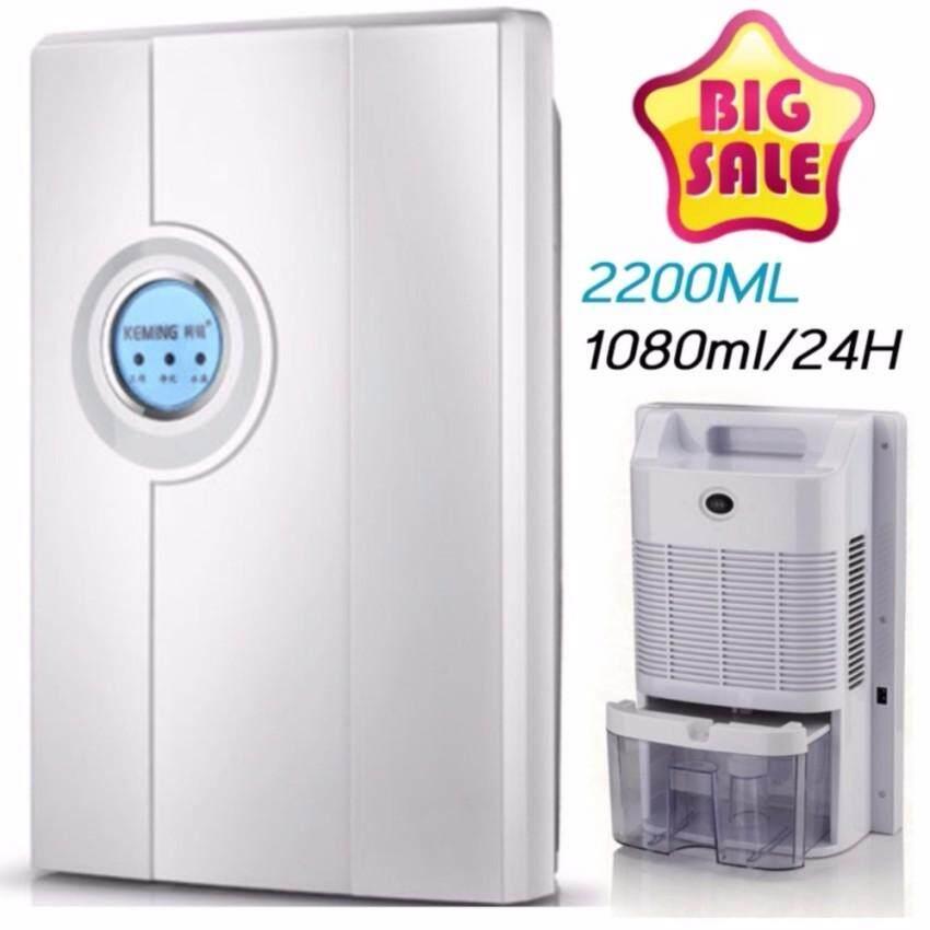 Best Rated Dehumidifier Basement Dryer Air Absorbs Moisture Reduce Moisture Digital Monitor 2 2L