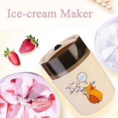 DIY Automatic Ice Cream Maker Frozen Soft Serve Crusher Machine Sorbet Dessert Off White