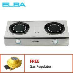 Elba 7150ss Ir 2 Burner Gas Stove Free Regulator