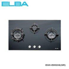 Elba Built In Gl Hob Egh E9523g Gr
