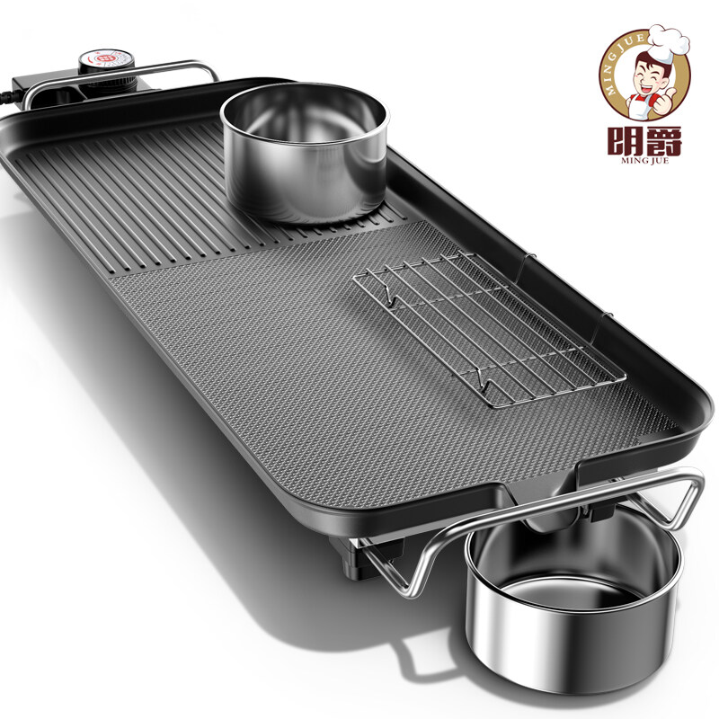Electrical Burn Oven Korean Household Non-Stick Electric Oven Smoke-Free Barbecue Electromechanical Pan Pan Bbq Meat (ordinary) By Night Charm Trading Company.