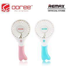 GENUINE REMAX F11 Mermaid Rechargeable 180 ° Rotation Handheld Fan With Two Level Wind Speed Malaysia