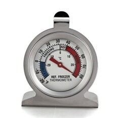 GETEK Refrigerator Freezer Thermometer Fridge dial Type Stainless Steel Hang Stand