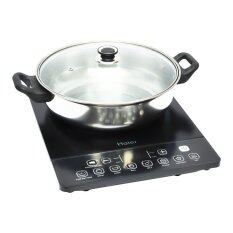 Haier Induction Cooker C21-H2108 With Free Cooking Pot By Lazada Retail Tech-Mall