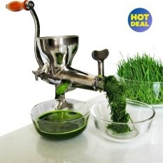 High Quality Hand Manual Wheatgrass Juicer Heavy Duty Stainless Steel Leafy Green Juicer DIY Extractor Tool (Silver)