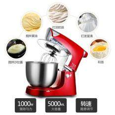 Household Multi-function Electric egg whisk Cake kitchen utensilFlour mixer 5L High-capacity