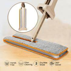 Inmazing Ezy Mop Hands Free Wash Self Wringing 360 Swivel Household Cleaning Microfiber Lazy Broom Floor Sweeper By Inmazing.com.