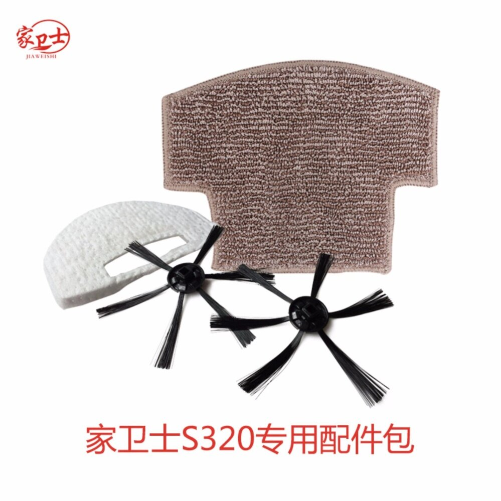 Jws Isweep Vacuum Cleaner Sweeping Machine Accessories Set Duster Filter Brush For S320 () By Your Warehouse.