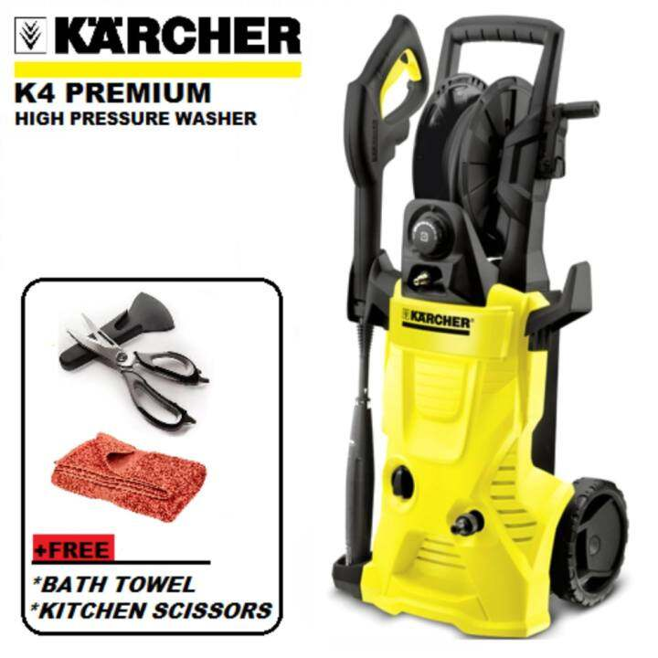karcher high pressure washer k4 premium free gift lazada. Black Bedroom Furniture Sets. Home Design Ideas