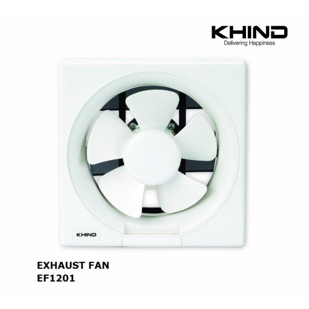 Ventilation Fans for the Best Price in Malaysia