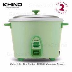 Khind 1.8l (9 Cups) Rc818n Rice Cooker By Kcs Resources.