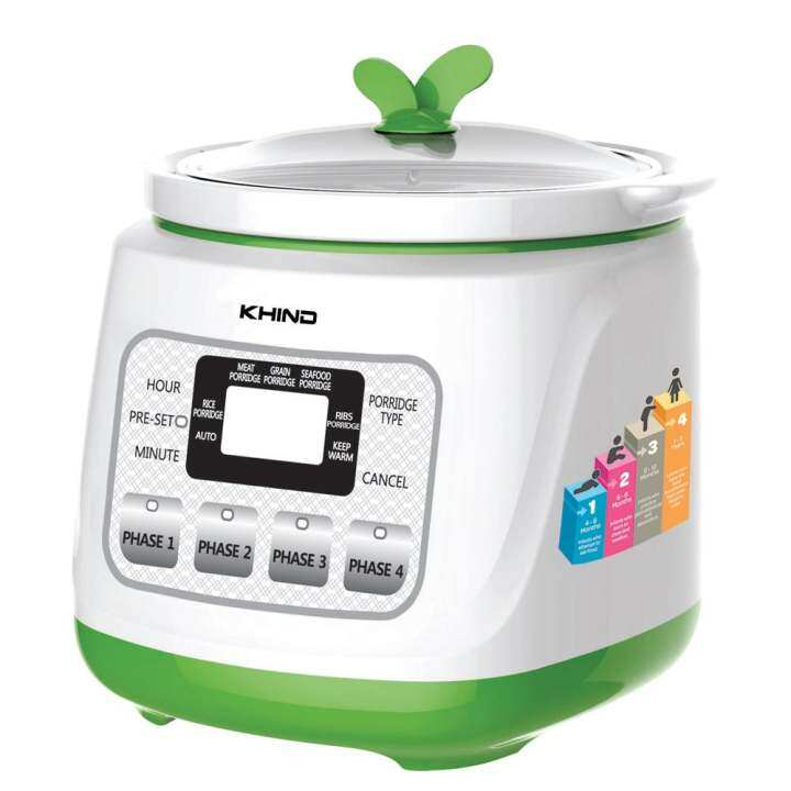 Khind Baby Porridge Cooker BP12 1.2L