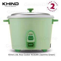 Khind Rc828n 2.8l (14 Cups) Rice Cooker By Kcs Resources.