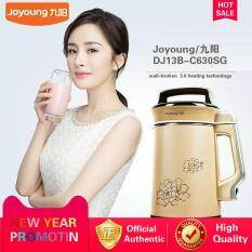 New Year Promotiom Joyoung 1.3L DJ13B-C630SG Free Filter Automatic Soybean Milk Machine Multifuctional Soymilk Soy Milk Maker