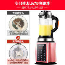 AUX (Ready Stock)AUX/ HX-PB9635 Household Multifunctional Wall Breaking Machine Blender