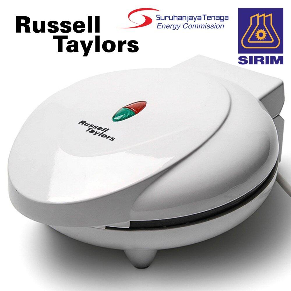 Sell Russell Taylors Air Cheapest Best Quality My Store Hobbs Purifry Health Fryer Myr 45