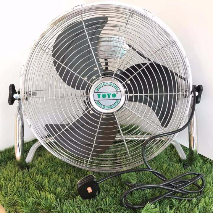 "TOYO® Superspeed 20"" Floor Fan: Buy Sell Online Fans With"