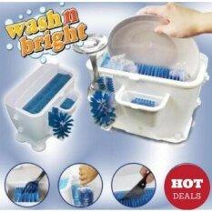 Wash N Bright Auto Wash Dish Washer By Familyluv.