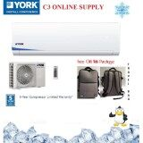 York 2.0 HP Air Cond - YWM3F20CBS-W / YSL3F20AAS (R410A)-BAG image on snachetto.com