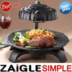 Zaigle Simple Infrared Ray Well-being Roaster Indoor Electric BBQ Grill