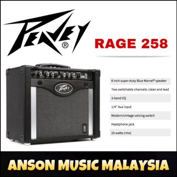 Peavey Rage 258 Guitar Combo Amplifier Malaysia