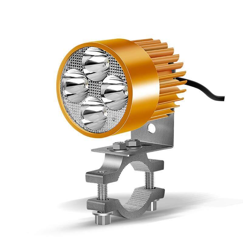 Đèn LED xe máy Đèn điện đèn pin đèn Đèn Ngoài Trời giỏ đèn LED nâng cấp nổi bật tập trung 4 hạt-[[Golden-20W] + Tặng kẹp