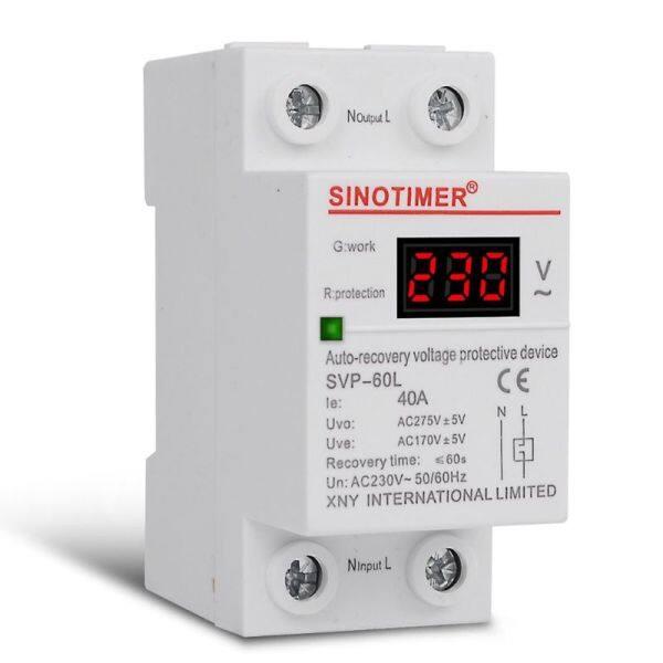 Bảng giá Hot Bán Màn Hình LED Din Rail 230V AC 40A Rơle Tự Động Phục Hồi Dưới Điện Áp Thiết Bị Bảo Vệ Quá Áp Bảo Vệ