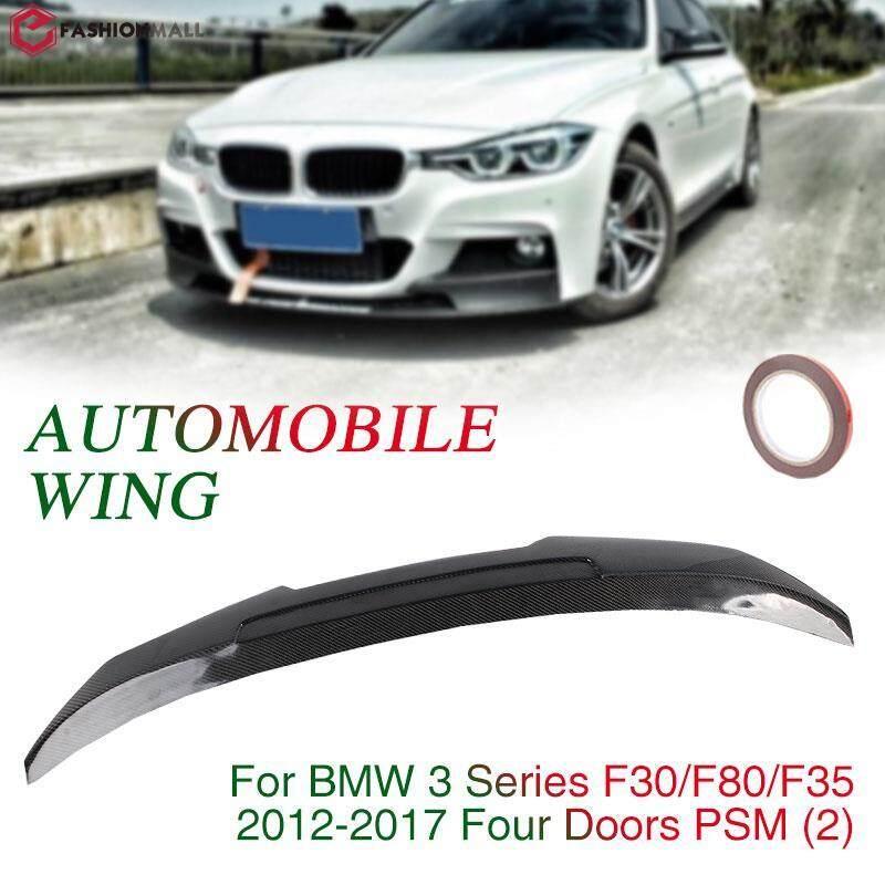 Efashionmall BMW F30/F35/F80 Sedan PSM Gaya 123*13.5*4 Cm 2012-2017 Spoiler sayap Mobil Tail Wing Batang Belakang Sayap Dekorasi Mobil Bagasi Rental Ekor Serat Karbon Sayap Mobil Ekor Meningkatkan 4D Hitam
