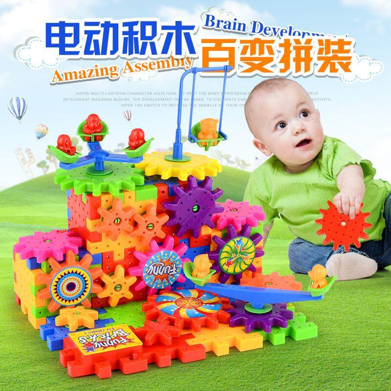 Variety Of Electric Building Blocks Toy Assembled 82 Boxes Boxed Large Particles Building Blocks Childrens Construction Piece Puzzle Class By Guldans Store.