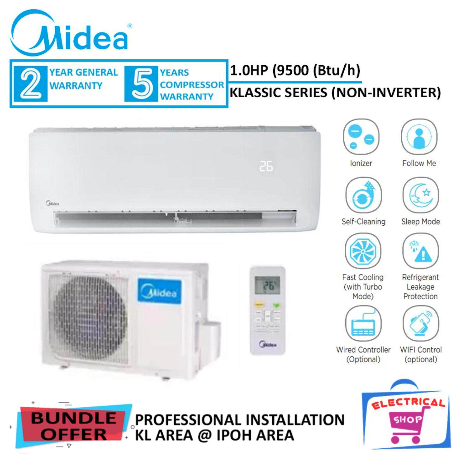 Midea Air Cond MSK409CRN1 1.0HP MSK409 Air Conditioner MSK4-09CRN1