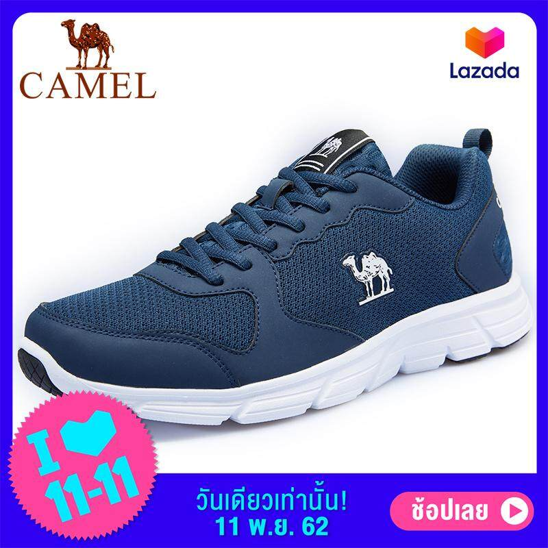 PREMIUM QUALITY MENS SHOES GYM TRAINERS SHOCK ABSORB RUNNING CLEARANCE SALE 1875