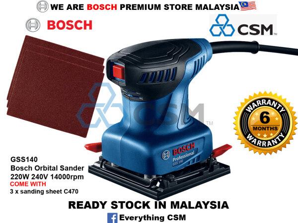 [CSM] Bosch GSS140 Orbital Sander 220W 240V 14000rpm 06012A80L0
