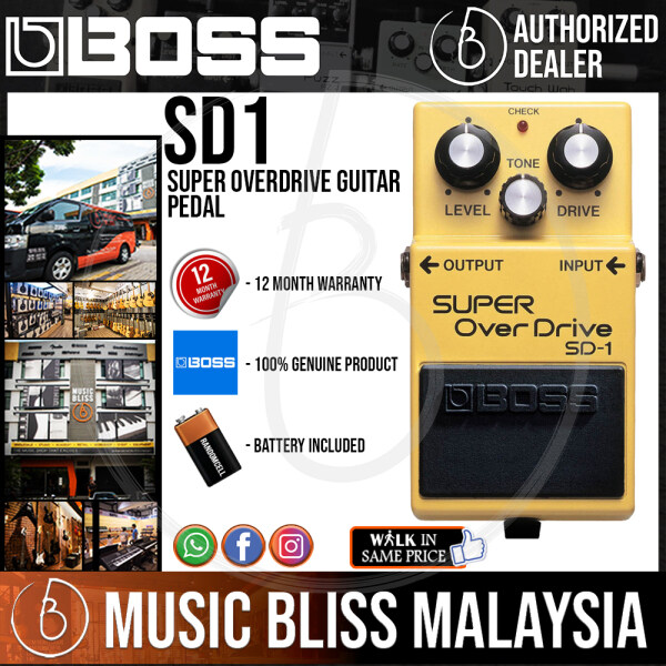 Boss SD-1 Super Overdrive Guitar Pedal (SD1) Malaysia