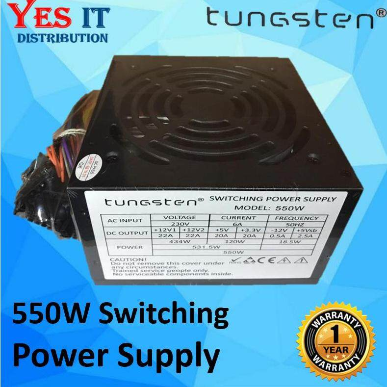 Tungsten Switching Power Supply 550W