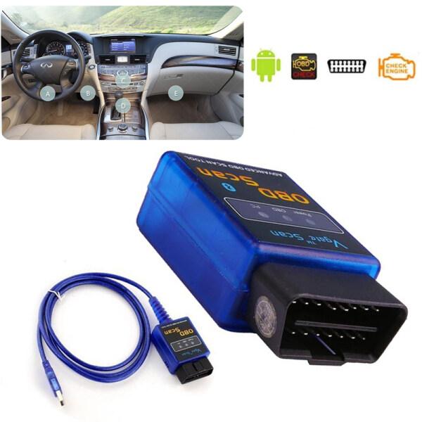 Car ELM327 USB EOBDII Scanner Diagnostic Code V1.5 Tool