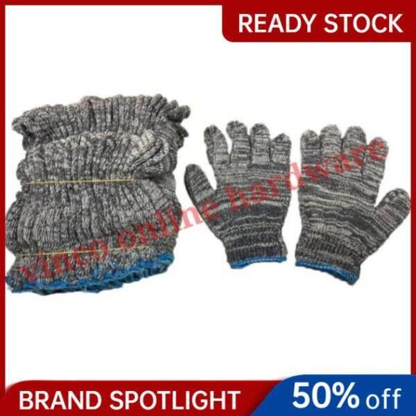 #1200 x 12 Pair - 550gram 750gram Cotton Knitted Gardening Safety Hand Gloves Cotton Glove
