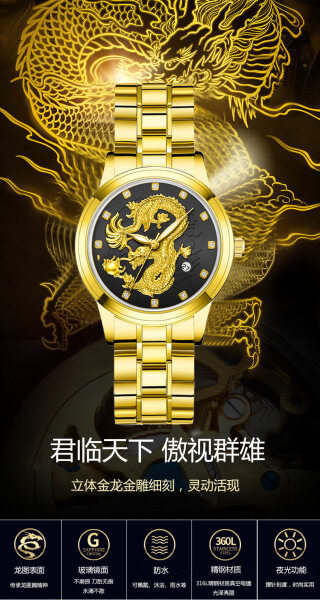 Asport Luxury Dragon Watch with date Quartz Stainless Steel Men Watches Jam Tangan Lelaki Free BOX. Malaysia