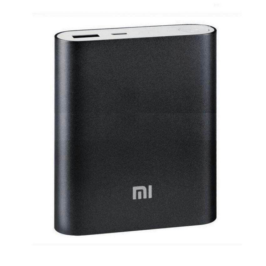 Xiaomi 10400mah Powerbank (cheapest In Town) By Prolink.