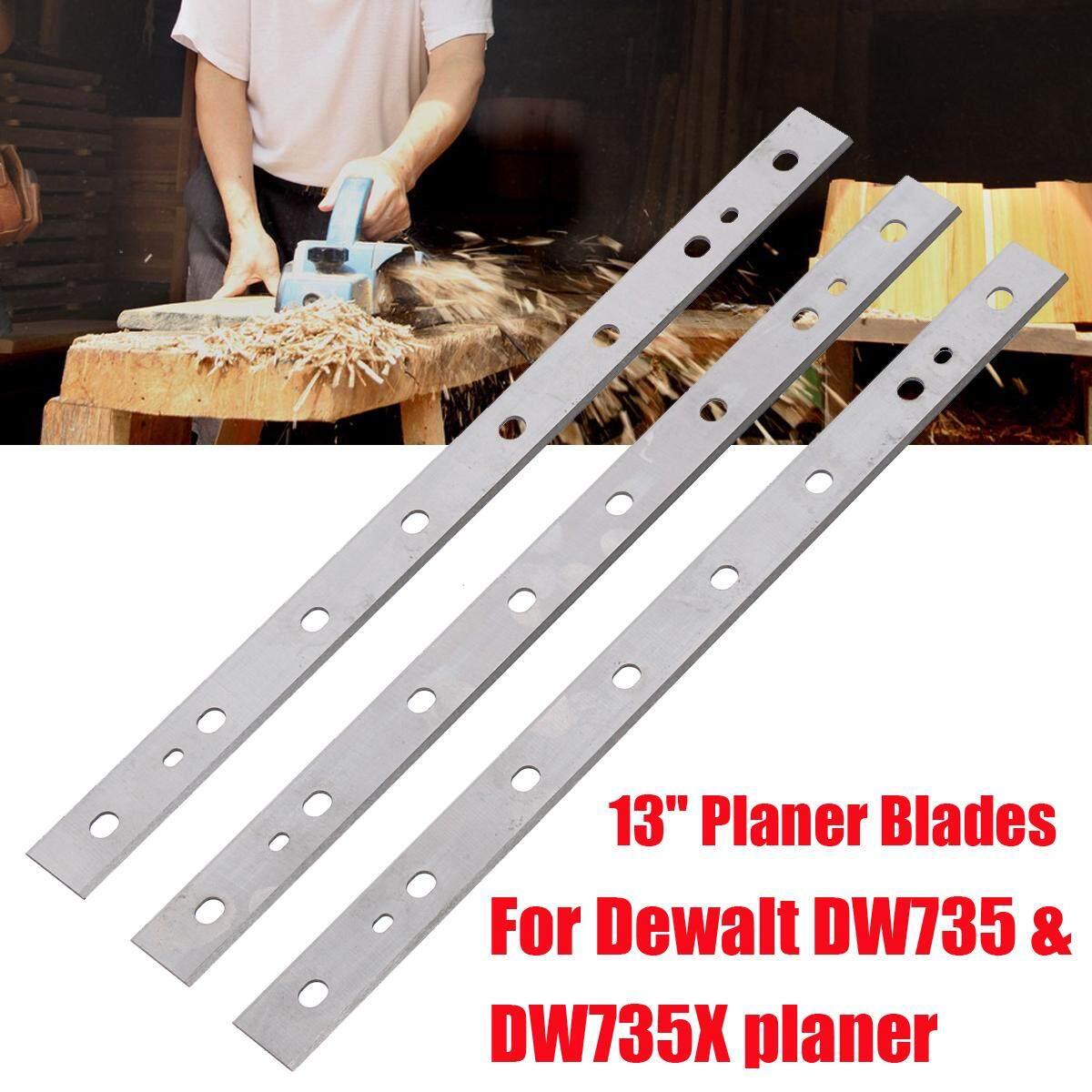 3Pcs 13 332X23X2mm HSS High-Speed Steel Planer Blades For DW735 & DW735X Parts