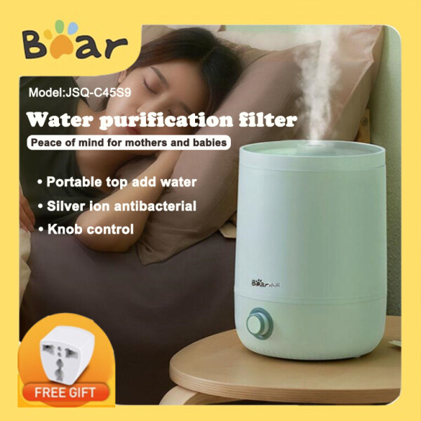 Bear Humidifier Essential oil Silent Household Bedroom Large Capacity Sprayer Pregnant Women and Babies Suitable for 4.5L JSQ-C45S9 Singapore