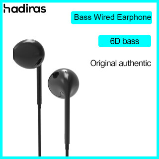 Hadinas AD2 Wired Earphone 3.5mm Bass Stereo Wired Headphone with Microphone For iPhone Oppo Vivo Realme Phones thumbnail