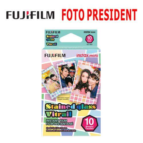 Fuji Instax Mini Film - Stained Glass By Foto President.