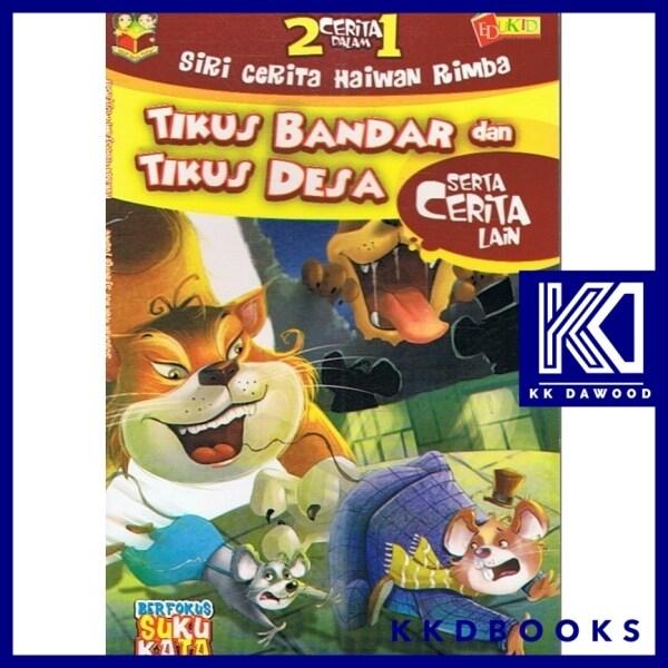 Edukid: Siri Cerita Haiwan Rimba : 2 Cerita dalam 1: Tikus Bandar dan Tikus Desa Malaysia